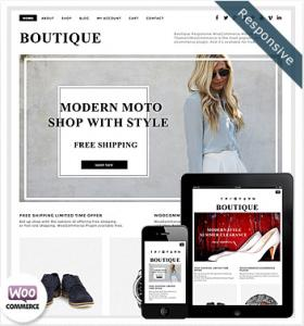 Boutique (e-commerce)